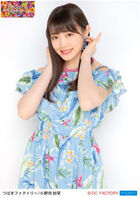 OnodaSaori-H!P2019SUMMER
