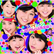 SmileageBestAlbumKanzenban1-la