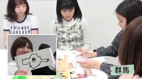 Hello!Project総出演!ポップアップカード作りDVDダイジェスト!