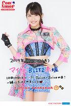 KanazawaTomoko-ConAmorJJDay