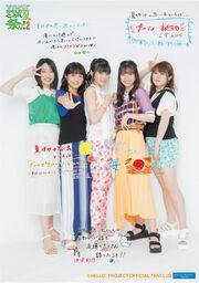 KobushiFactory-NatsuMatsuri2019