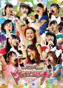 MM2012HaruUltra-dvd