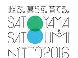 Asobu. Kurasu. Sodateru. SATOYAMA & SATOUMI e Ikou 2016