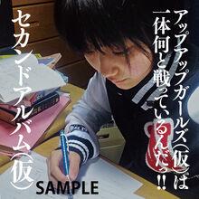 Second Album (Kari) Fukuoka Edition
