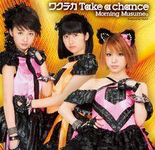 WakutekaTakeachance-lb