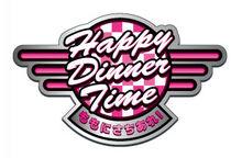 HAPPYDINNERTIMEMomo-logo