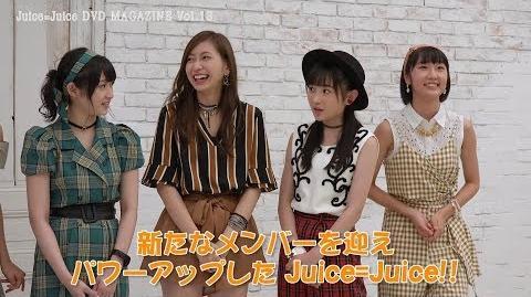 Juice=Juice DVD MAGAZINE Vol.13 CM