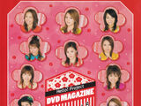 Hello! Project DVD Magazine Vol.5