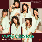 Ijiwaru crazy love limited