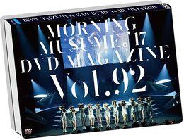 MM17-DVDMag92-preview