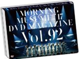 Morning Musume '17 DVD Magazine Vol.92