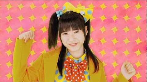 Morning Musume 『Kare to Issho ni Omise ga Shitai!』 (Ikuta Erina Solo Ver