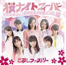 SakuraNightFever-la