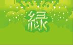 KSS-201906gatsu-logo