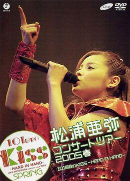 MatsuuraAya-v07