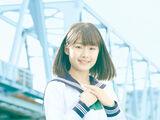 Niikura Ami