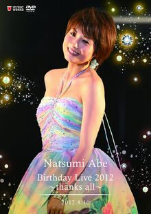 Abe Natsumi Birthday Live 2012 ~thanks all~ dvd front cover