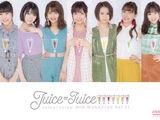 Juice=Juice DVD Magazine Vol.21