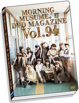 MM17-DVDMag94-preview
