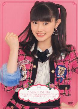 Tsubaki-Factory-Onoda-Saori-Birthday-Event-2017-DVD-front