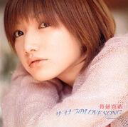 GotoMaki-s10LE