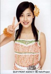 File:NatsuyakiMiyabiBerryz.jpg