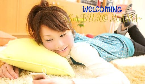 File:SaburoMami.jpg