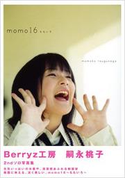 Momoiro momo 16