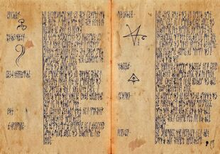 Lovecraft Grimoire Page Beastiary Pages by azrielmordecai