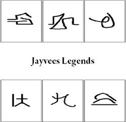Jayvees