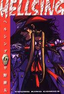 Hellsing vol 6 Japanese cover