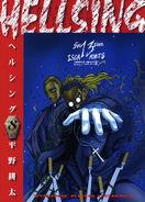 Hellsing vol 8 Japanese cover