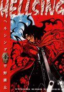 Hellsing vol 4 Japanese cover