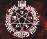Hellsing-sign