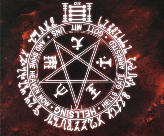 Datei:Hellsing-sign.jpg