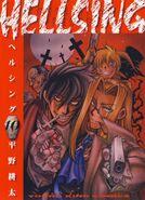 Hellsing vol 10 Japanese cover
