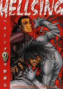 Hellsing vol 9 Japanese cover