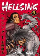 Helsing 9
