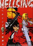 Hellsing vol 3 Japanese cover