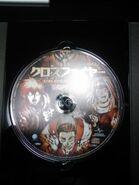 Crossfire Drama CD