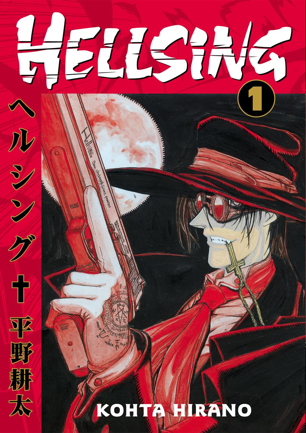 Hellsing Manga Volume 1 Cover