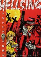Hellsing vol 2 Japanese cover