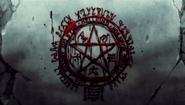 Shrine Alucard