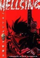 Hellsing vol 5 Japanese cover