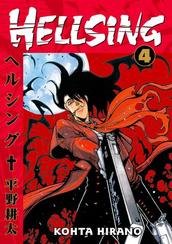 File:Hellsing-4.jpg