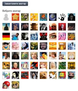 Avatars Community Deutschland