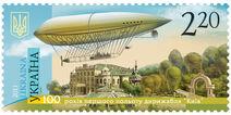 100 років першого польоту дирижабля «Київ»
