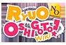 File:Wordmark-ryuo.png