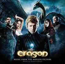 Eragon-bo