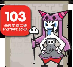 Sonia 1219